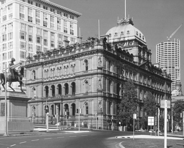 Colonial Secretarys Building
