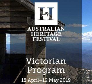 2019 Victorian Program